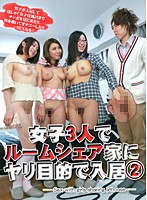 I Moved Into An Apartment With 3 Girls So I Could Fuck Them. (2) Download