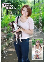 I Want To Fuck The Hot, Skinny Jeans Wearing Housewife I Always See Walking Her Dog 下載
