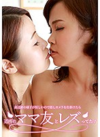 Unclothed amateurs mother and daughter