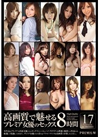 8 Hours of Popular Actresses in Wild High-Resolution Sex 下載