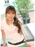Temptation From My Sister-in-Law - Under The Same Roof With My Dirty Sister-in-Law Karen Kisaragi Download