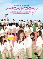 Panty-Less High School Download