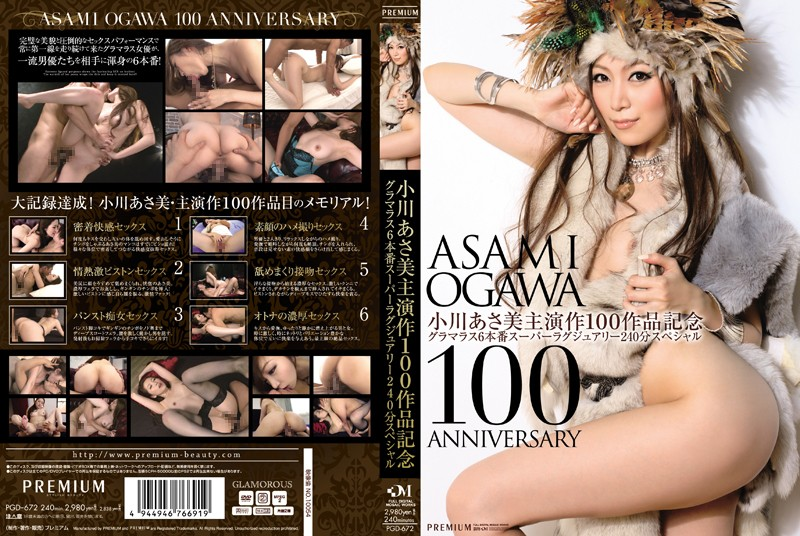 PGD-672 Asami Ogawa Starring Work 100 Memorial Glamorous 6 Production Super Luxury 240 Minutes Special