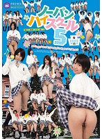 Panty-Less High School 5 Download