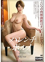 Harem Porno Mio Kimijima Download
