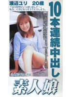 10 Continuous Amateur Creampies - 20 Year Old Yuri Watanabe Download