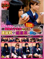 """Outcry At An All Girls School! We're Not Letting Filthy Boys Near Us! Serious And Scholarly Student Representative Versus Her Principal, Who Slipped An Aphrodisiac Into Her Tea.... """"I Hate Boys!"""" """"Boys Are Dirty!"""" """"There Is No Way I Want To Go Co-Ed!"""" 下載"""