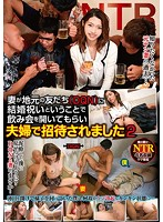 Cuckold NTR My Wife Was Invited By Her Local Friends (DQN Bad Boys) For A Wedding Celebration Party, So We Went Together As Husband And Wife 2 Download