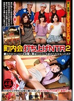I Was Too Horny To Stop Wife Rape At Local Bon-Odori Party. Download