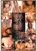 Titty Fuck Paradise 3 Download