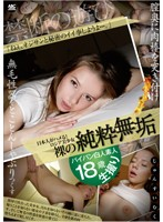 Japanese Men Fuck! The Purity Of A Beautiful Russian Girl's Naked Body Download