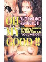 Oh My Good...! Volume 001 Download