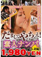 Deceived & Fucked! Picking Up Girls - Amateur Married Woman Version Download