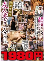 Close-Up POV Married Woman, Just the two of us 下載
