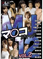 MJ12 Pussy Jacking vol. 2 Download