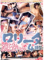 Lolita SPECIAL COLLECTION 4 Hours Download