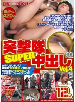 Cumming In The Whole Cast - 12 Girl Assault Party Super Creampie vol. 4 Download
