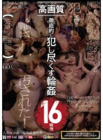 High Res - 16 Hours of Thorough Rapes and Forced Gang Bangs 下載