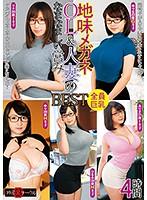 A Plain Jane Office Girl In Glasses And A Married Woman In A Raw And Sexy Affair Greatest Hits Collection [All Big Tits All The Time] Download