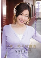 Apartment Wife In The Afternoon Sumire Shiraishi Download
