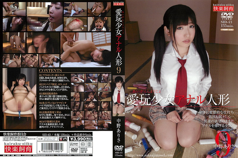 SID-043 The 21-year-old Yu Maidens Do Not Know Anything