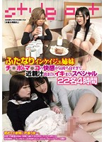 Hermaphrodite Cock Juice Sisters - The Pleasure From Their Dicks And Pussies Gets To Be So Great Their Want Their Own Flesh And Blood Sister's Cum Inside Them: Orgasmic Especial 22 Girls, Four Hours (slba00037)