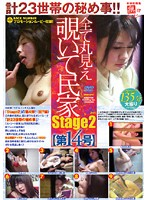 All POV Voyeur Private House - 14 Stage 2 Download