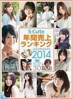 S-Cute Yearly Top Sales Ranking 2014 TOP 30 (sqte00071)