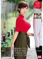 Real Peeping Documentary! After 42 Days Covering Saki Okuda, We Get A Peek Into Her Private Life. Our Master PUA Pretends They Met By Chance 4 Times & Seals the Deal! Download