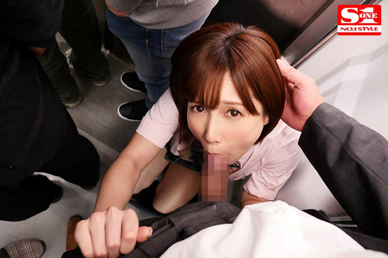 [SSNI-244] If She Enjoys It Too Much And Moans With Pleasure She Knows She'll Be Caught Immediately, So She Kept Quiet And Shamefully Accept Being Raped Minami Kojima