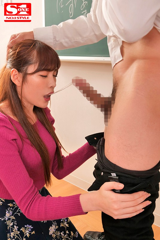 [SSNI-392] The New Female Teacher Was Gang Bang Raped In Front Of Her Fiancee Arina Hashimoto