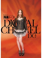 DIGITAL CHANNEL DC86 Akubi Asaka Download