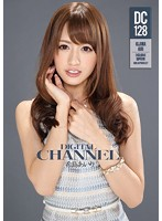 DIGITAL CHANNEL DC128 Airi Kijima  (supd00128)