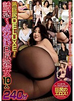 Hot Big Butts DELUXE! The Hot Temptation of Plump, Chubby Big Asses on Mature Women 10 Women, 240 Minutes Download