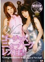Gorgeous Transsexual Lesbian White Paper 下載