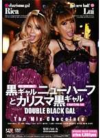 Black Gal Transsexual & Charisma Black Gal - DOUBLE BLACK GAL - Download