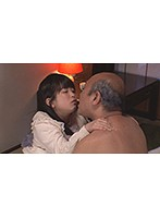 Grandpa, Why Are You Sticking Your Dick In Raw? Hey, Are You Cumming Inside Me? Riko Yukino Download