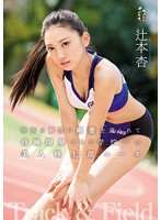 Hot Track Star Drugged And Fucked By Her Team's Personal Trainer An Tsujimoto Download