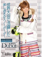 Too Beautiful Snowboarder Who Participated in the World Cup - MUTEKI Debut! 下載