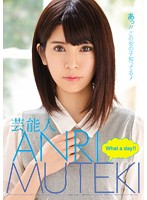 Celebrity ANRI: What A Day! Download