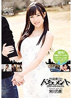 All Peeping Real Documentary Private Date SEX. Noa Eikawa. 下載
