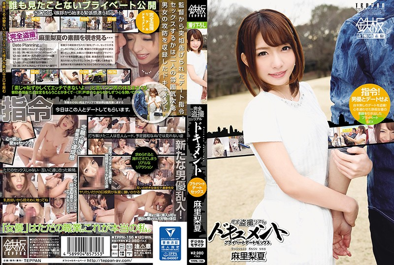 TPPN-155 All Peeping Real Document Private Date Sex Rika Mari