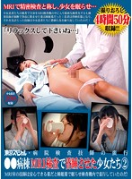 Tokyo Special: Hospital Technician Fucks Helpless Patients - Unconscious Barely Legal Girls Get Raped During An MRI 2 - They Think They're Safe In The MRI Room, But When Their Medication Knocks Them Out, They Get Brutalized Right In The Machine! Download