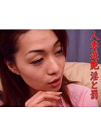 Married Woman Charming Play Lust And Punishment Kyoko Anesaki 下載