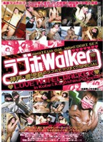 Love Hotel Walker vol. 1 下載