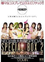 NEO Uniform Collection SPECIAL SPECIAL BOX 2 Download