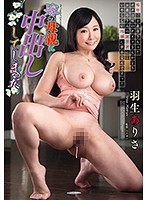 I Gave The Bride's Mother A Creampie Arisa Hanyu Download