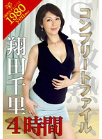 Top-Class Mature Woman's Complete File Chisato Shoda 4 Hours of Footage Download