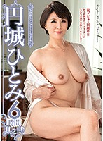 Top Rank Mature Woman Complete Profile Hitomi Enjoji 6 Hrs No. 2 Download