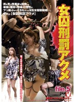 A Female Prisoner's Punishment Acme File 5 Download